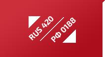 RUS 420 РФ 0188